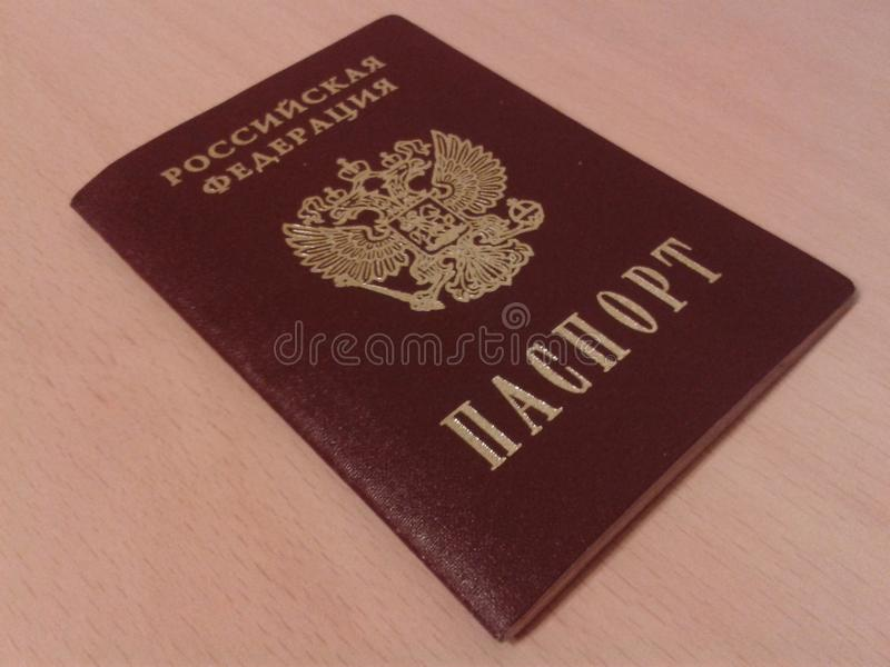 Passeport russe photo stock