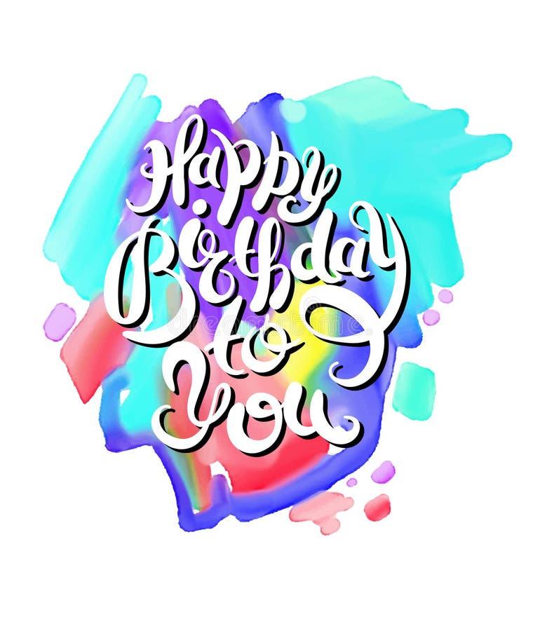 Passi a modello di tipografia dell'iscrizione dell'iscrizione il buon compleanno a illustrazione di stock