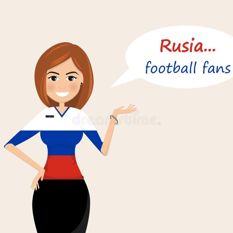 Passionés du football de la Russie Fans de foot gais, images de sports jeune W illustration de vecteur