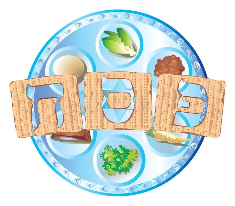 Download Passover διανυσματική απεικόνιση. εικονογραφία από ανθοδεσμών - 13176393