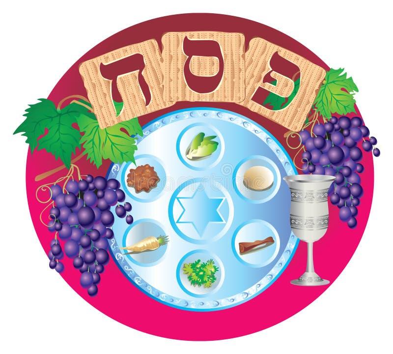Passover ilustração royalty free
