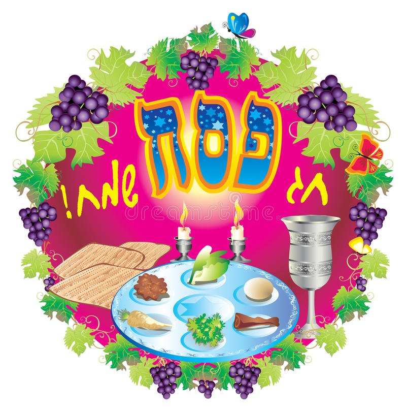 Passover illustrazione di stock