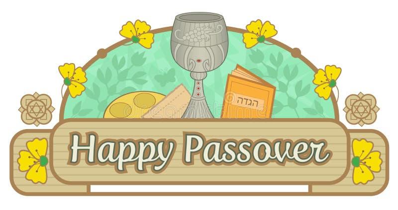 Passover Banner Stock Vector Illustration Of Text Symbols 107989258
