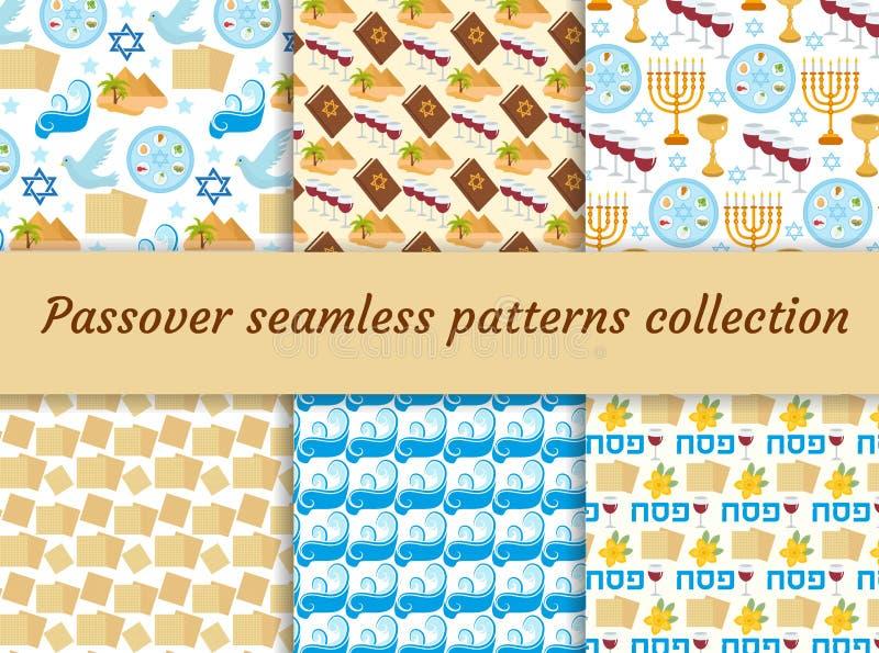 Passover bezszwowa deseniowa kolekcja Pesach niekończący się tło, tekstura Żydowski wakacyjny tło również zwrócić corel ilustracj ilustracja wektor