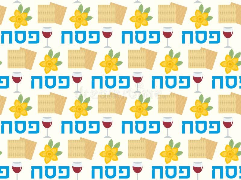 Passover bezszwowy wzór Pesach niekończący się tło, tekstura Żydowski wakacyjny tło również zwrócić corel ilustracji wektora royalty ilustracja