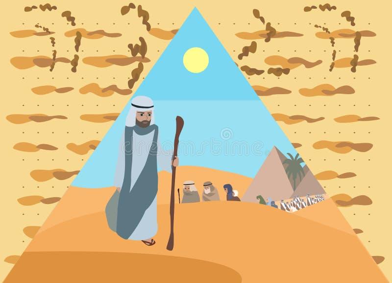 Passover hagada royalty ilustracja