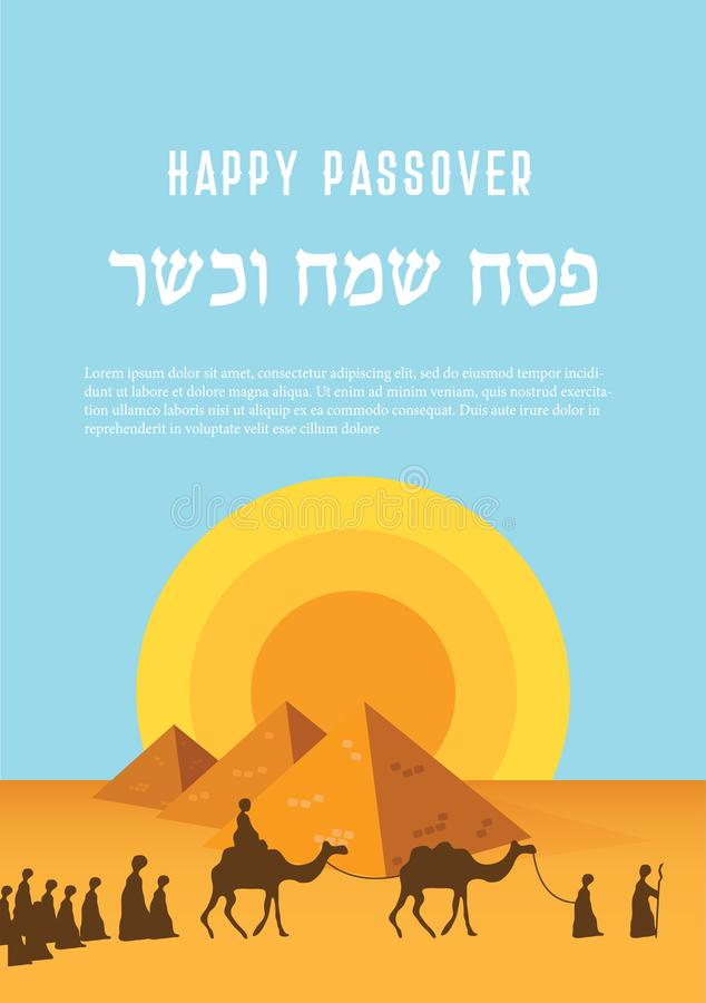 Passover Haggadah design template- haggadah book covers. The story of Jews exodus from Egypt. traditional icons and. Passover Haggadah design template. The story stock illustration