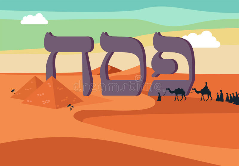 Passover in Hebrew, Jewish holiday card template stock illustration