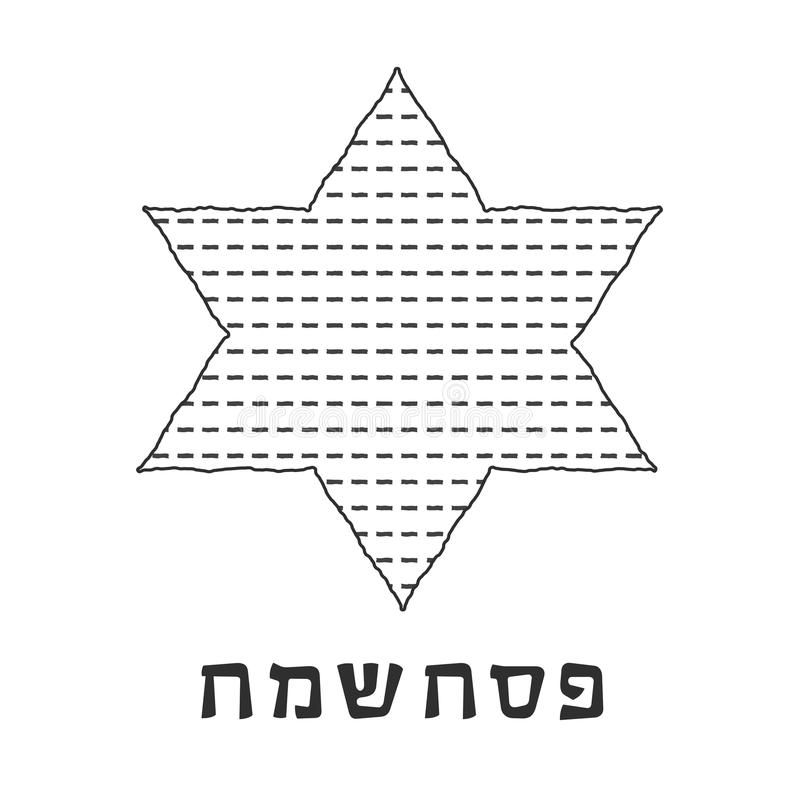 Passover holiday flat design black thin line icons of matzot in. Star of david shape with text in hebrew `Pesach Sameach` meaning `Happy Passover vector illustration