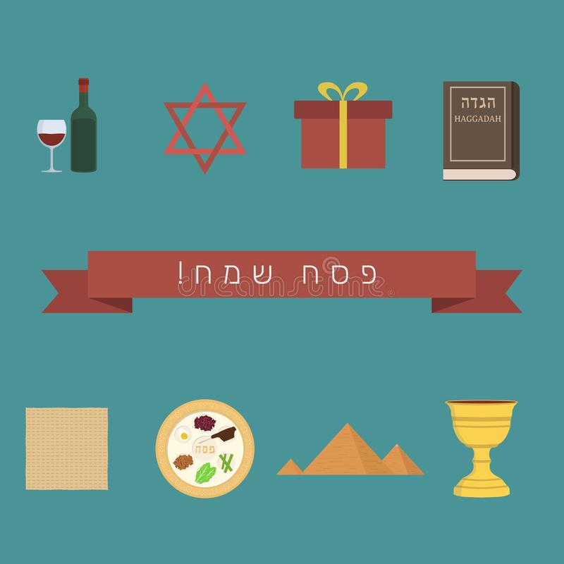 Passover holiday flat design icons set with text in hebrew. `Pesach Sameach` meaning `Happy Passover royalty free illustration