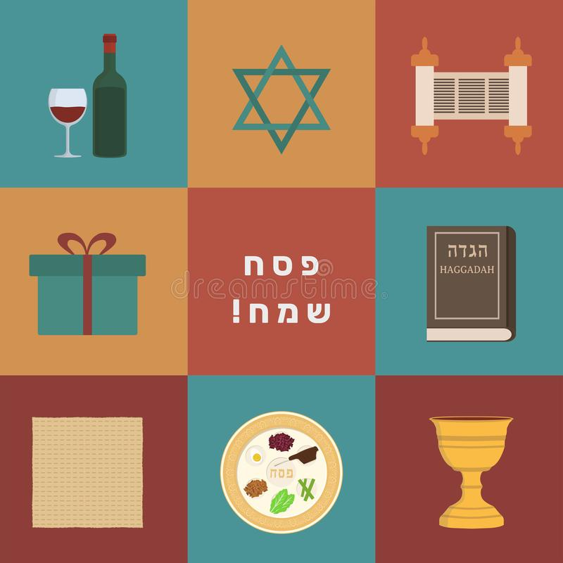 Passover holiday flat design icons set with text in hebrew. `Pesach Sameach` meaning `Happy Passover vector illustration