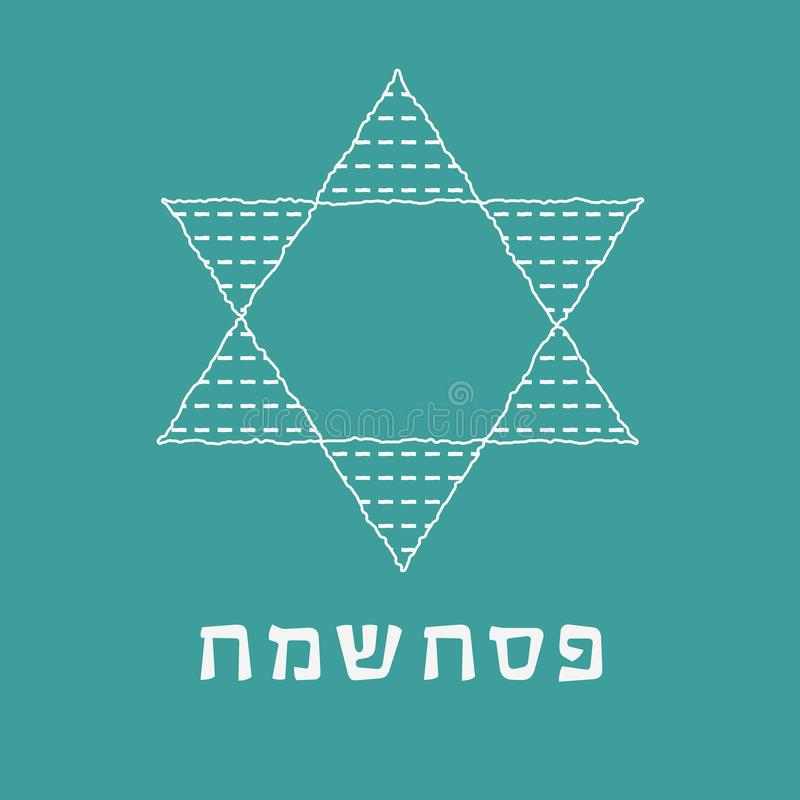 Passover holiday flat design white thin line icons of matzot in. Star of david shape with text in hebrew `Pesach Sameach` meaning `Happy Passover vector illustration