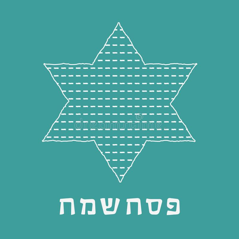 Passover holiday flat design white thin line icons of matzot in. Star of david shape with text in hebrew `Pesach Sameach` meaning `Happy Passover stock illustration