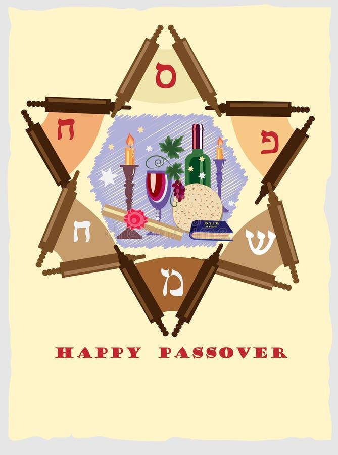 Passover Jewish Star Stock Illustration Illustration Of Symbols