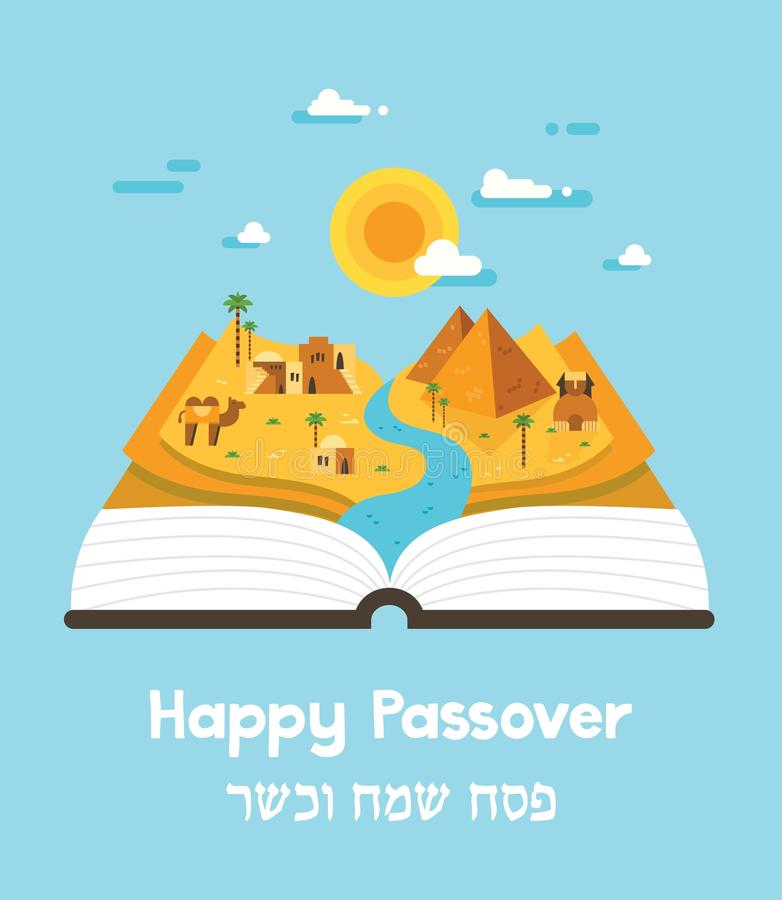 Passover opowieści hagady książka z Egipt krajobrazem abstrakcjonistyczna projekta wektoru ilustracja ilustracja wektor