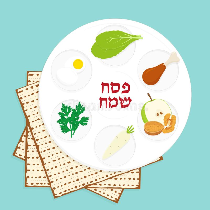 Passover Plate And Matzah Stock Illustration Illustration Of