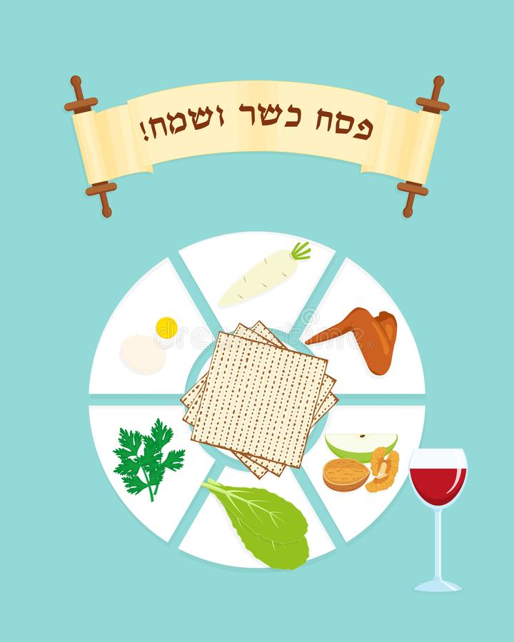Passover Plate And Scroll Stock Illustration Illustration Of