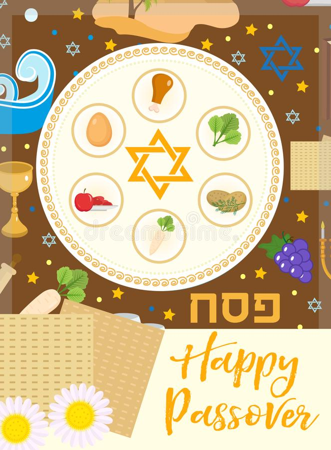 Passover Poster Invitation Flyer Greeting Card Pesach Template