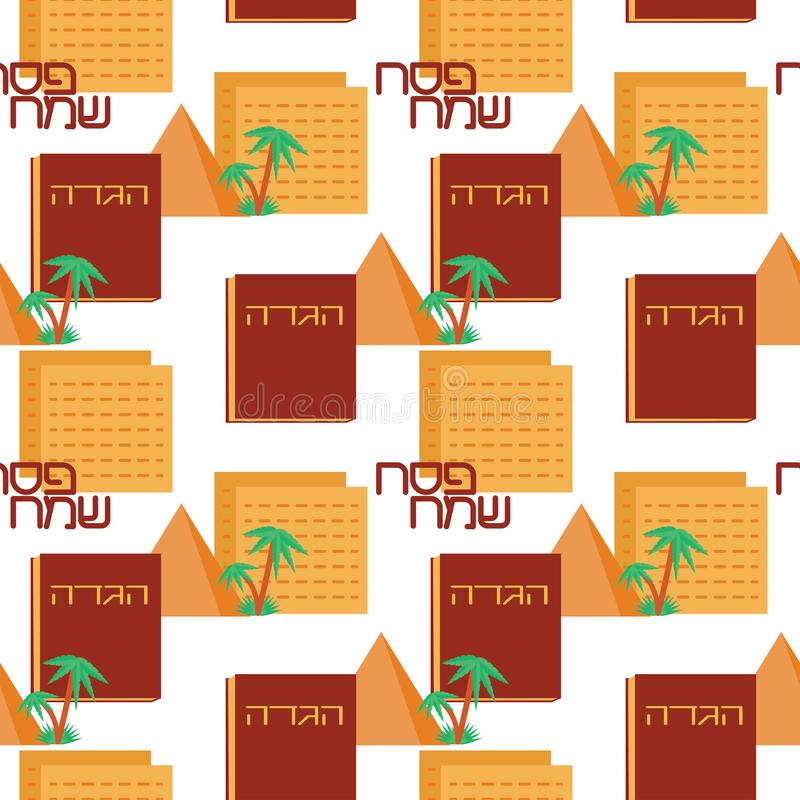 Passover seamless pattern background. Jewish holiday symbols. Happy Passover in Hebrew. White background. Vector illustration stock illustration