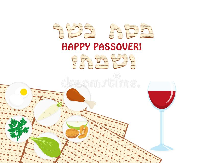 Passover, seder plate, matzah and wine cup. Passover seder, holiday symbolic foods of Pesach on matzah or matzo and wine cup, greeting inscription in hebrew stock illustration