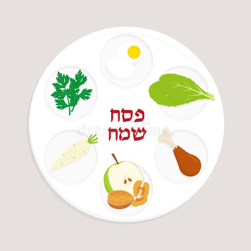 Passover plate, Jewish holiday. Passover seder plate, holiday symbolic foods, symbols of Pesach, greeting inscription in hebrew - Happy Passover royalty free illustration