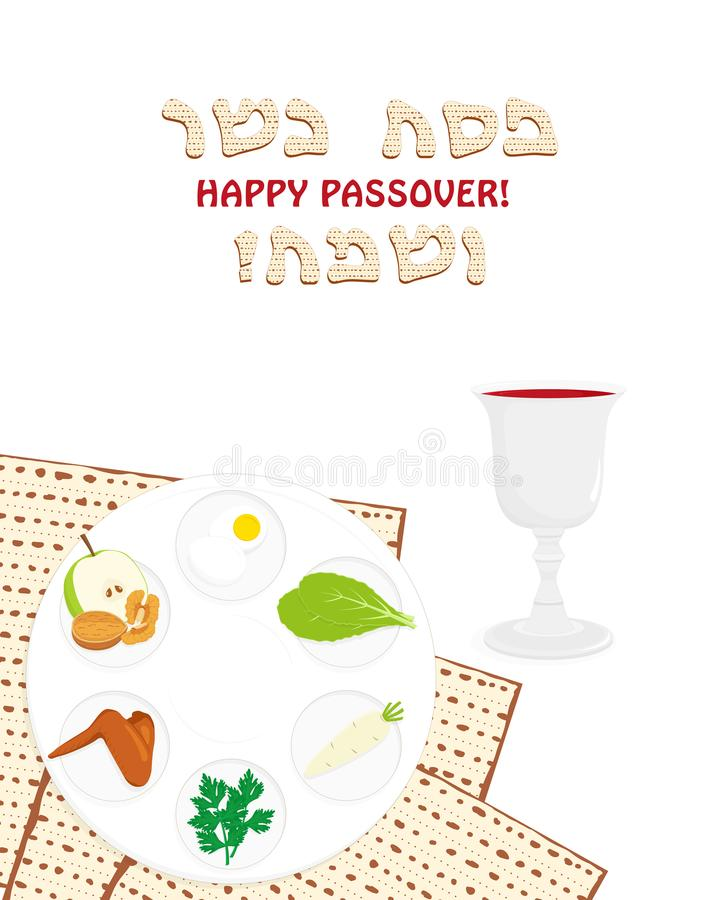 Passover, seder plate, matzah and wine cup. Passover seder plate on matzah or matzo, holiday symbolic foods, symbols of Pesach and wine cup, greeting inscription vector illustration