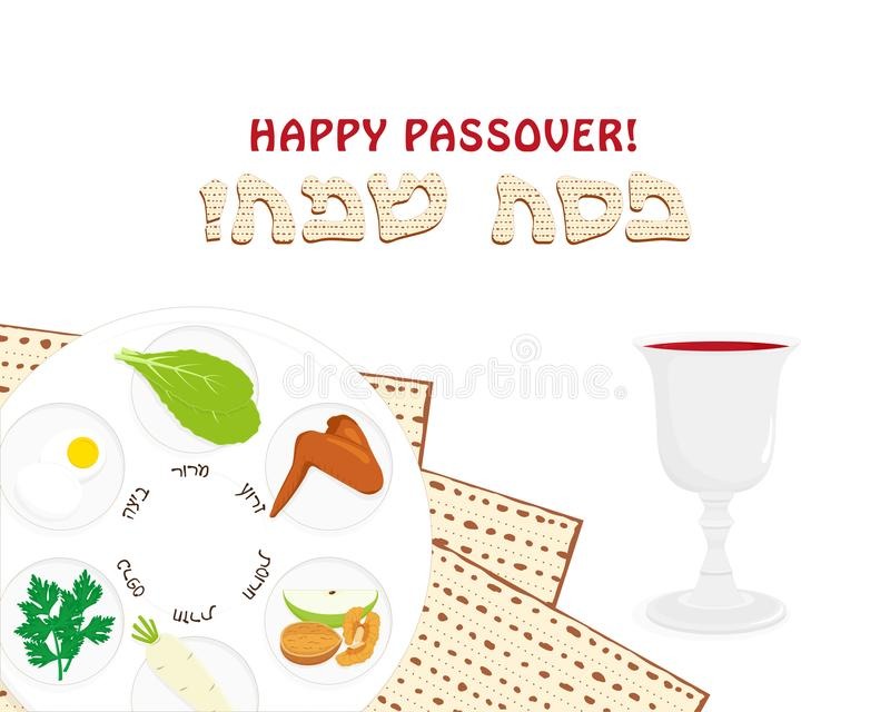 Passover, seder plate, matzah and wine cup. Passover Seder plate on matzah, symbolic foods of Pesach with names in hebrew: Maror, Zeroah, Charoset, Chazeret royalty free illustration