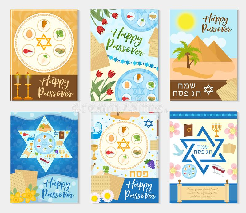 Passover Set Poster Invitation Flyer Greeting Card Pesach