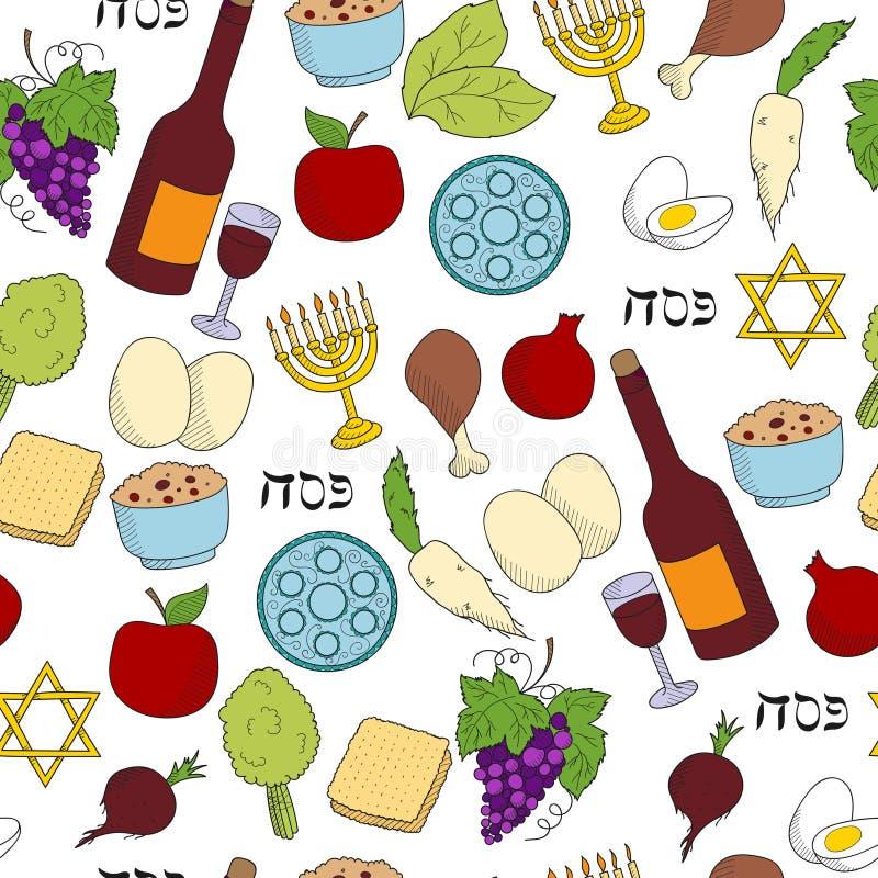 Passover Symbols Seamless Vector Pattern Stock Vector Illustration