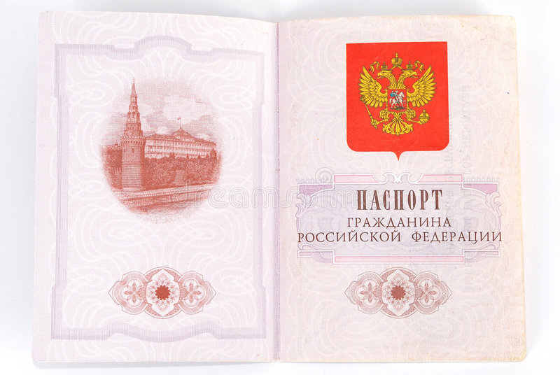 Passport. The document certifying the identity of a citizen of the Russian Federation - Passport stock image