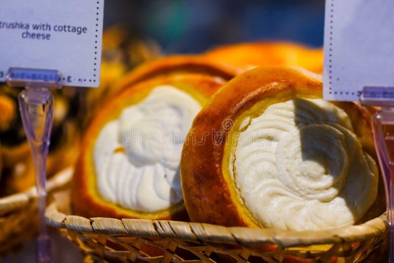 Pastel tradicional ruso Vatrushka imágenes de archivo libres de regalías