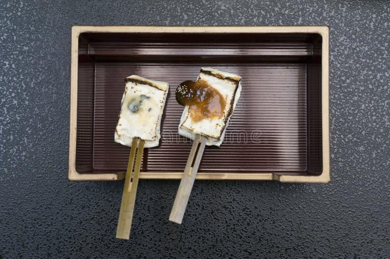 Pasteles japoneses foto de archivo