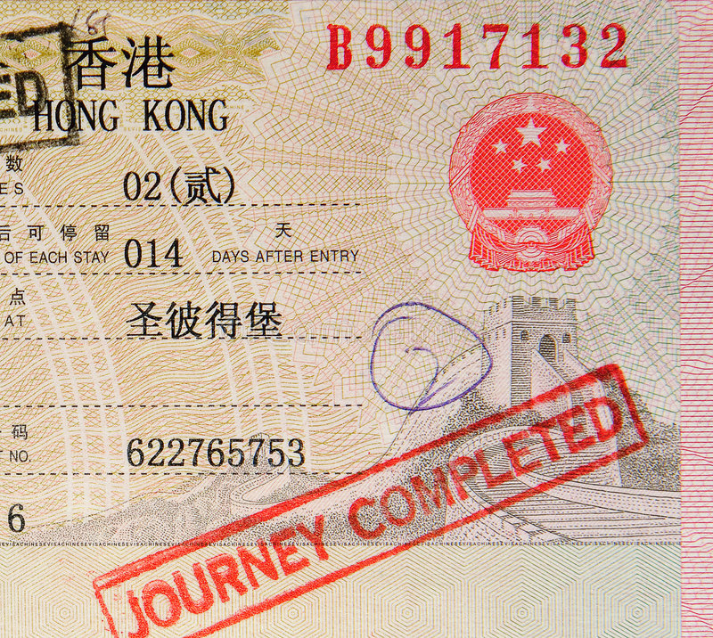 Paszport z Hong kong wizą i znaczkami fotografia royalty free