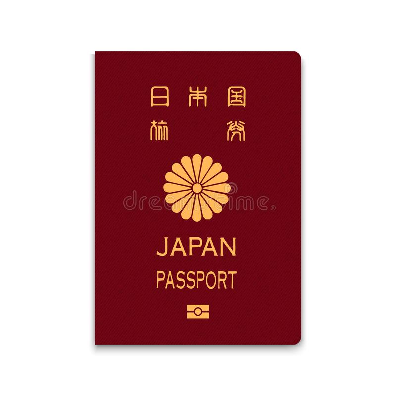 Paszportowa wektorowa ilustracja ilustracji