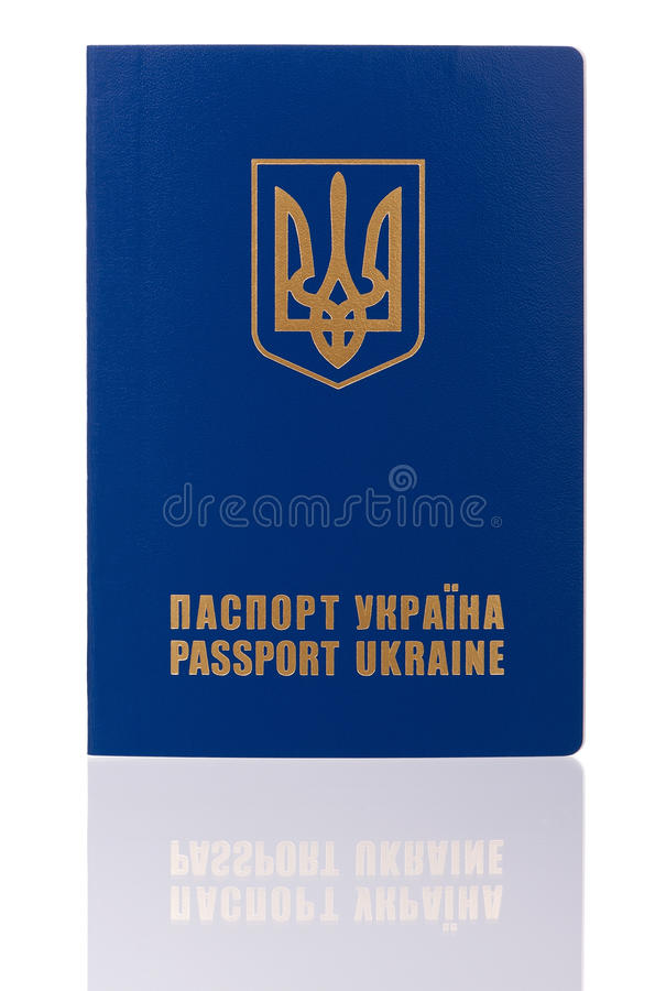Paszportowy Ukraina obraz royalty free