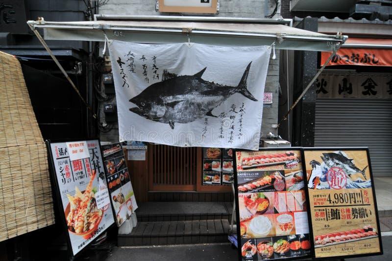 Patamar típico da entrada de um restaurante de sushi na área do mercado de peixes de Tsukiji no Tóquio fotos de stock royalty free