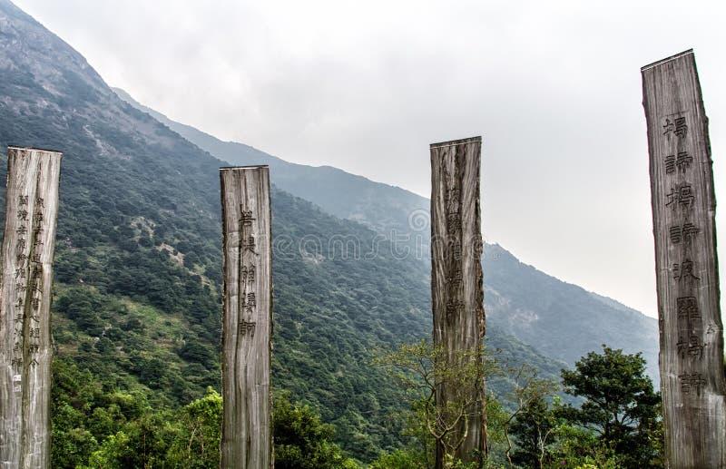 Path of Wisdom on Lantau Island Hong Kong stock photos