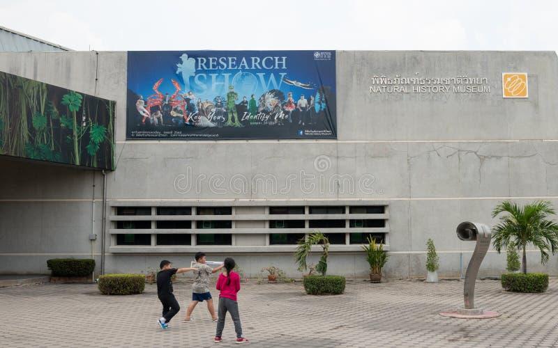 Pathum Thani, Thailand - April 6, 2019: Het gebouw van het Biologiemuseum, het is een hub voor het leren over alle binnen natuurl royalty-vrije stock foto
