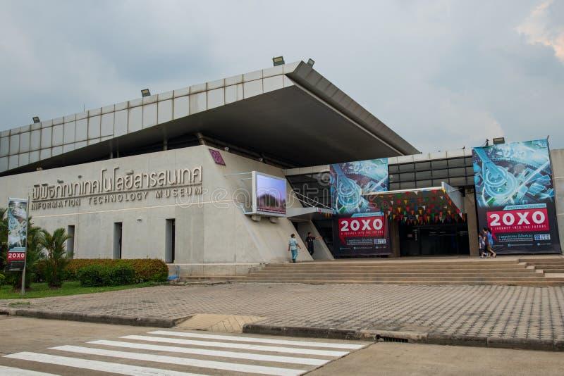 Pathum Thani, Thailand - April 6, 2019: Informatietechnologie de Museumbouw, het is een plaats om te ontdekken hoe de mensen comm stock foto