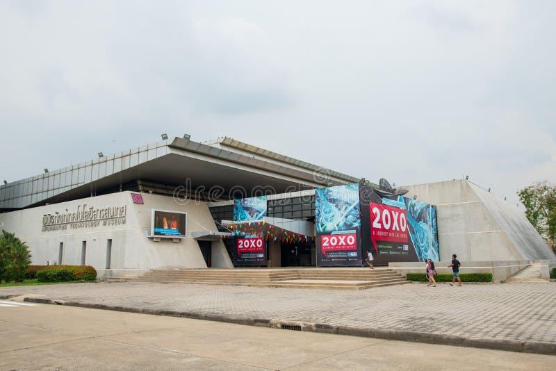 Pathum Thani, Thailand - April 6, 2019: Informatietechnologie de Museumbouw, het is een plaats om te ontdekken hoe de mensen comm royalty-vrije stock afbeeldingen