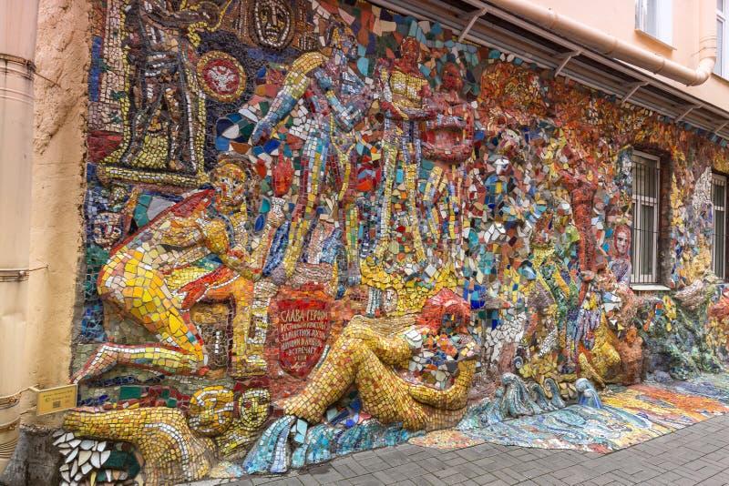 Patio del mosaico, yarda de la pequeña academia de artes Santo Peteburg foto de archivo libre de regalías