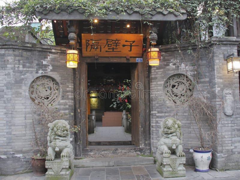 Patio elegante en la ciudad de Chengdu, China imagen de archivo