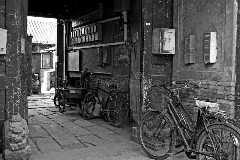 Patio viejo de Pekín foto de archivo libre de regalías