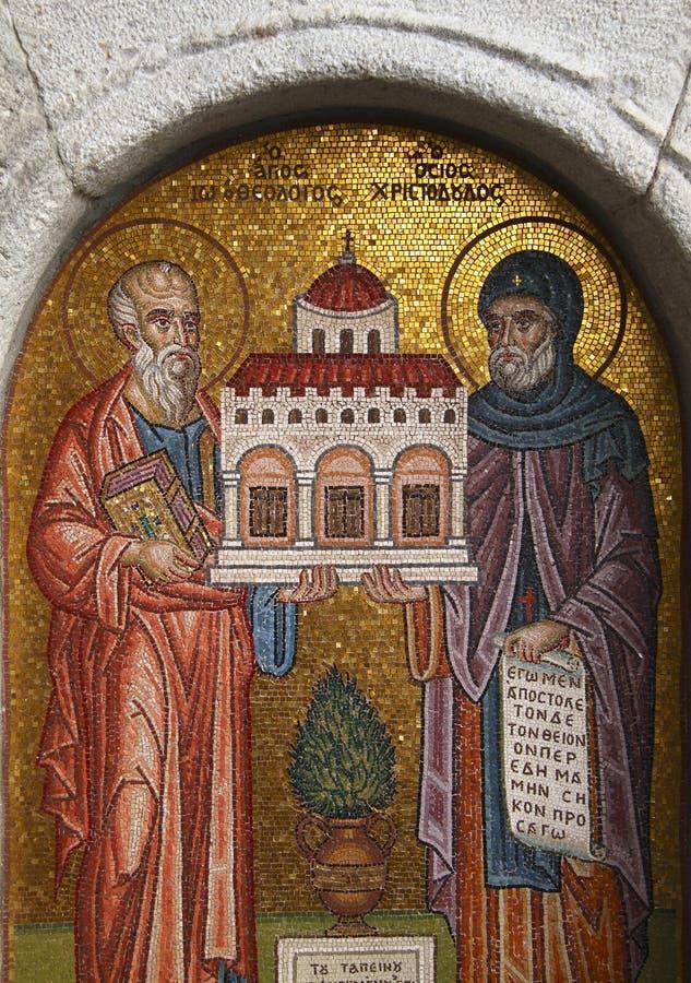 Patmos Grecia, mosaico de San Juan fotografía de archivo