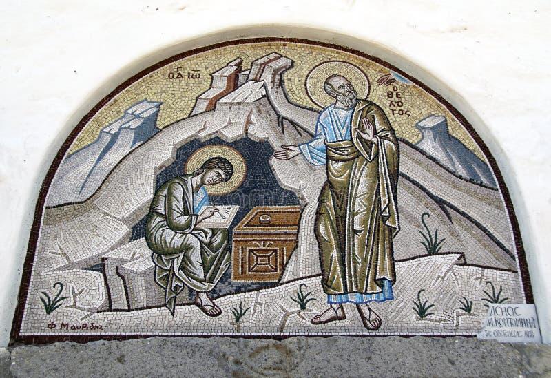 Patmos, monastério de St John o teólogo imagens de stock royalty free