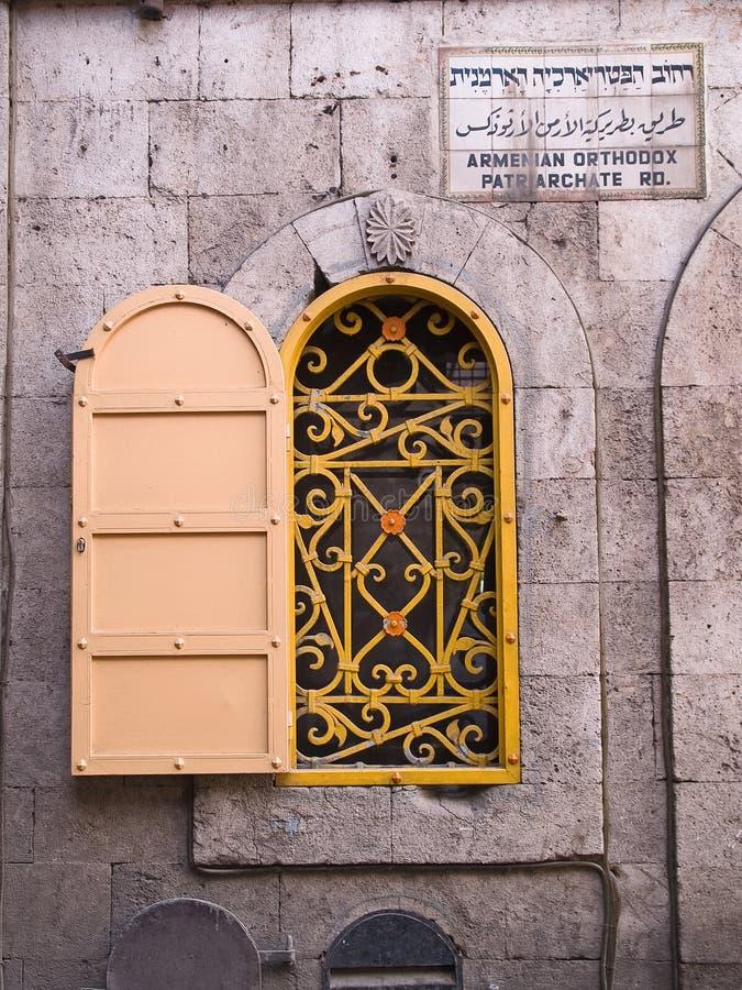 Patriarcado ortodoxo arménio Jerusalem imagem de stock
