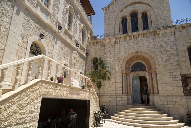Patriarcat catholique arménien de Jérusalem photographie stock libre de droits