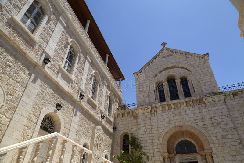 Patriarcat catholique arménien de Jérusalem image libre de droits