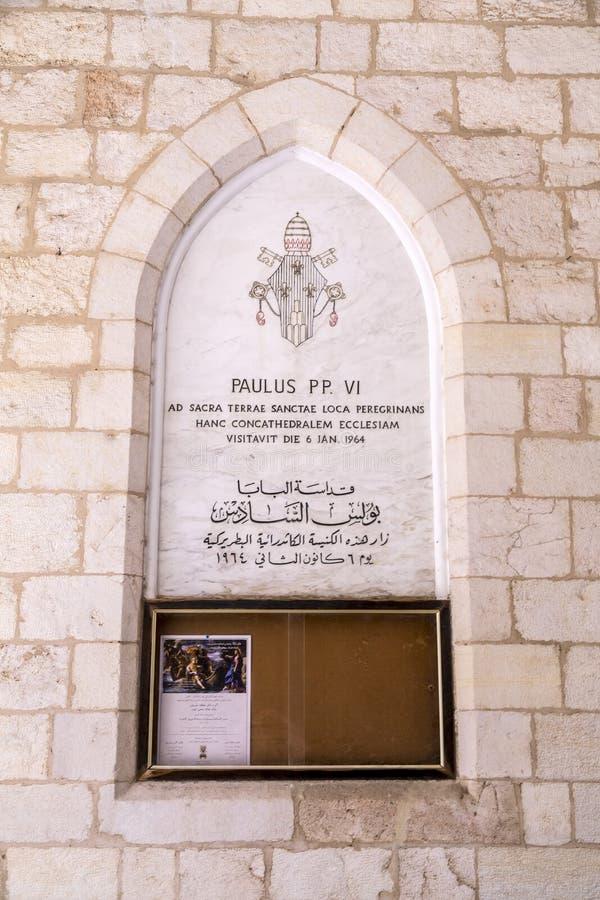 Patriarcat latin de Jérusalem image libre de droits