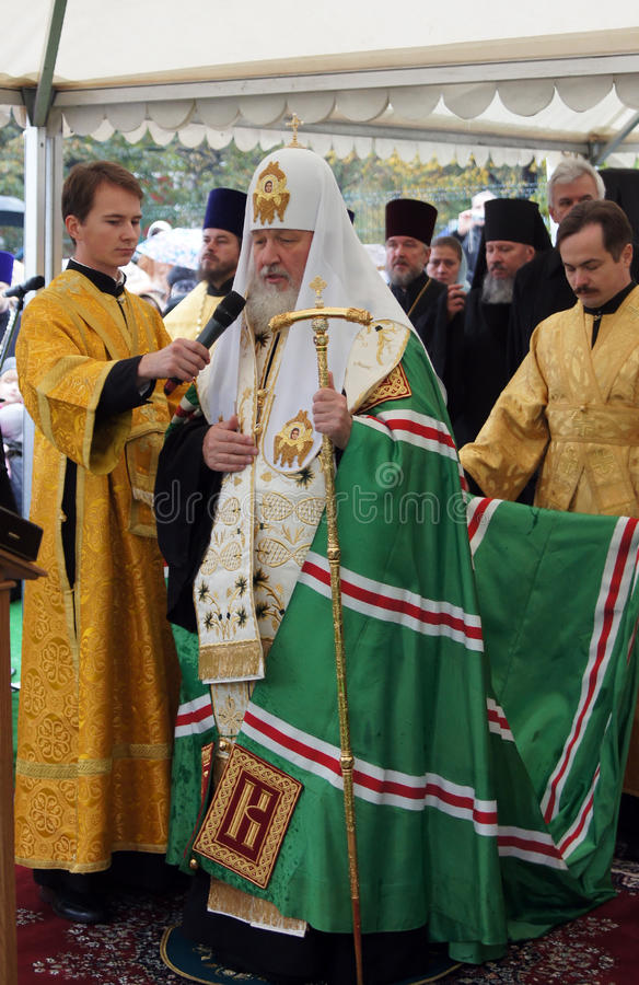 Download Patriarch Cyril Editorial Stock Photo - Image: 21465283
